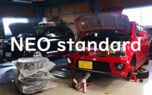 NEO standard ネオスタンダード